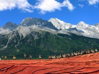 Ancient Spirit of Yunnan Tour